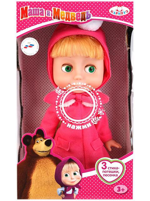 """Кукла """"Карапуз"""", Маша и Медведь 25 см, в зимней одежде, озвуч., в картонной упаковке"""