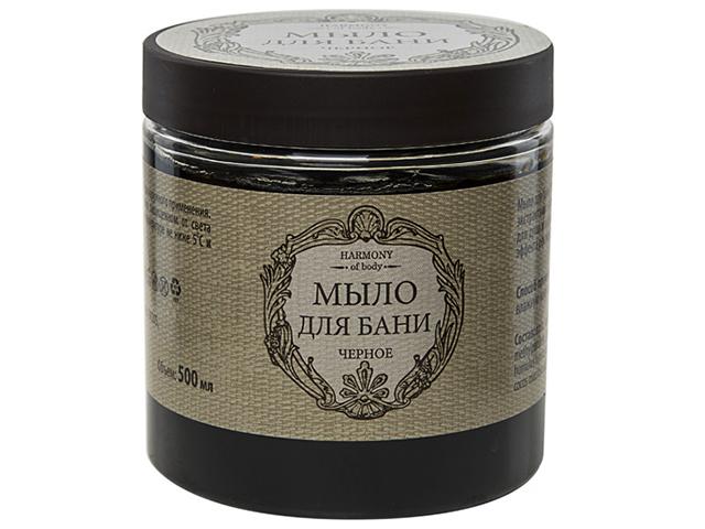 "Мыло для бани ""Harmony of body"" 500мл., черное"