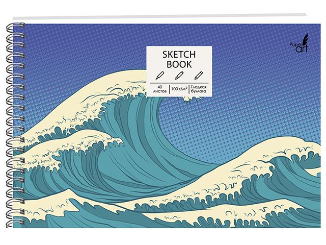 """Скетчбук А5 40 листов PaperArt """"Волна настроения"""" твердая обложка, на евроспирали"""