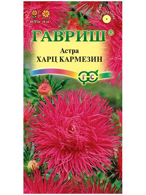 Астра Харц Кармезин, 0,3 гр, ц/п тонкоигольчатая, темно-красная
