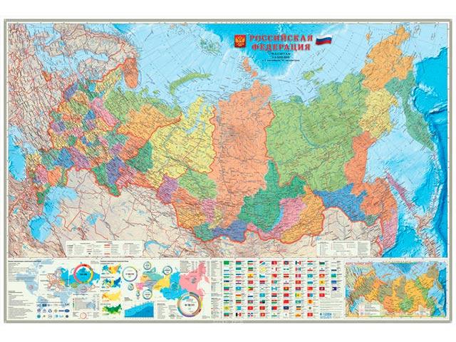 """Карта """"Российская Федерация"""" Субъекты Федерации, инфографика, М1:5,5млн, 107х157см, настенная"""