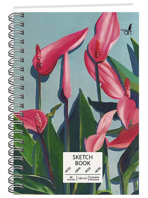 """Скетчбук А5 60 листов PaperArt """"Яркие цветы"""" твердая обложка, на евроспирали"""
