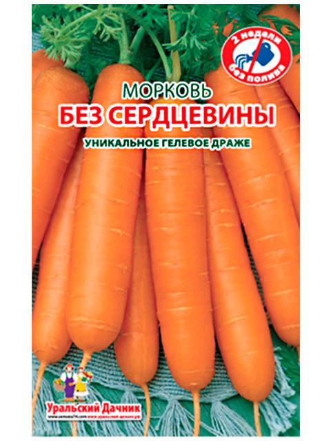 Морковь драже Без Серцевины , Уральский дачник, ц/п