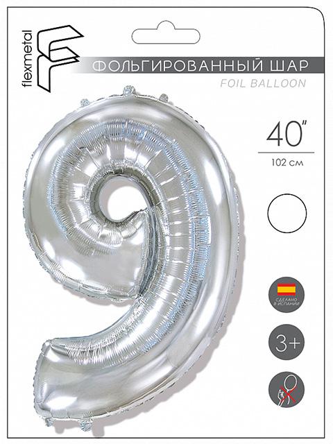 """Шар фольгированный """"Цифра 9"""", 102 см, серебро, в упаковке"""
