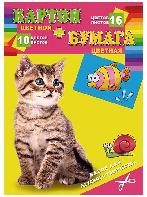 """Набор А4 26 листов Проф-Пресс """"Котенок и рыбка"""" цветной картон 10 листов + 16 листов цветная бумага"""