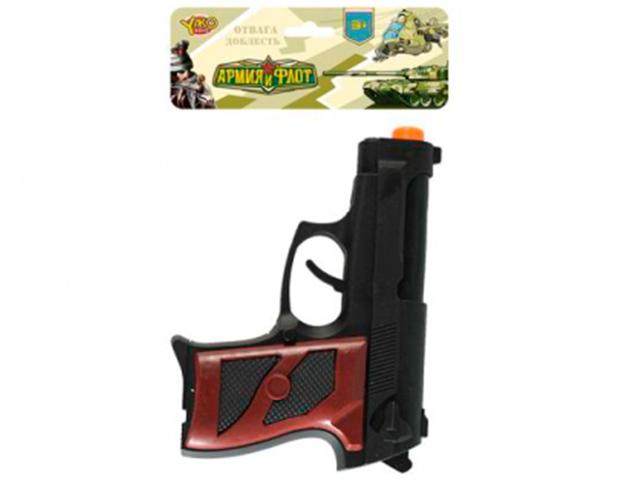 """Игрушечное оружие Пистолет-трещотка """"Армия и флот"""" 14 см, в пакете"""