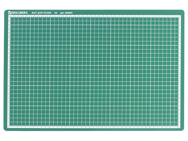 Коврик (мат) для резки BRAUBERG 3-слойный, А3 (450х300мм), двусторонний, толщина 3мм, зеленый