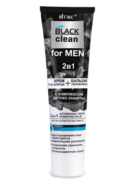 """Крем после бритья+бальзам увлажняющий Витэкс """"Black clean for men 2в1"""" с комплексом детокс-защиты 100 мл."""