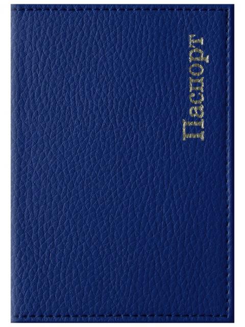 """Обложка для паспорта Office Space """"Комфорт"""" к/зам., тиснение, синий"""