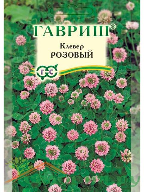 Клевер Витязь луговой 20 г
