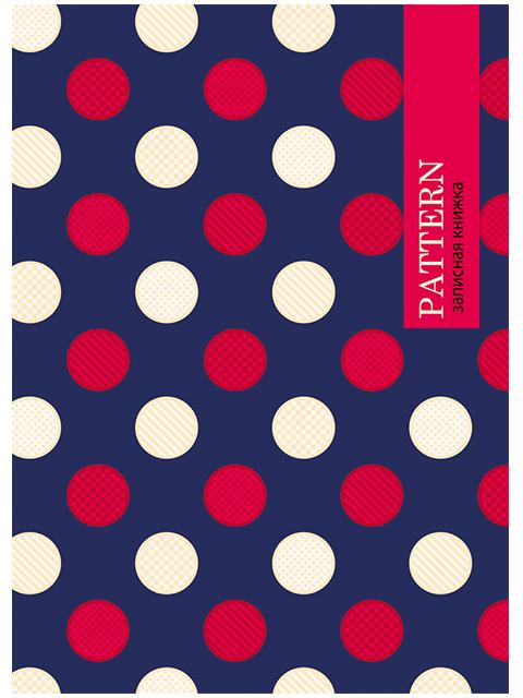 """Записная книжка А5 80 листов клетка Проф-Пресс """"Круги на синем фоне"""" твердая обложка"""