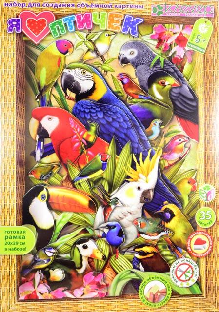 """Набор для детского творчества Klever """"Создай объемную картину. Я люблю птичек"""""""