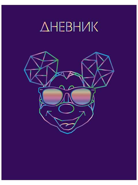 """Дневник универсальный Хатбер """"Микки Маус"""", твердая обложка"""