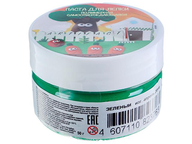 Паста для лепки Артефакт, полимерная, самоотверждающаяся, зеленая, 50г