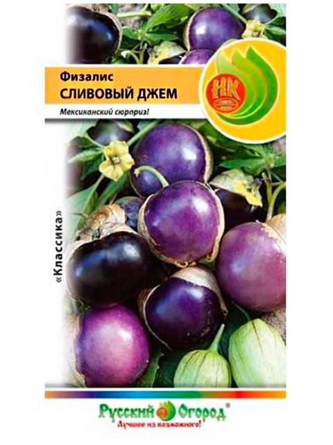Физалис Сливовый джем, 30 штук, Русский огород