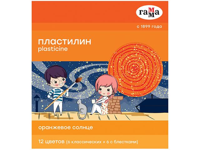 """Пластилин Гамма """"Оранжевое солнце"""" 12 цветов (6 классических + 6 с блестками), со стеком, 168 г"""