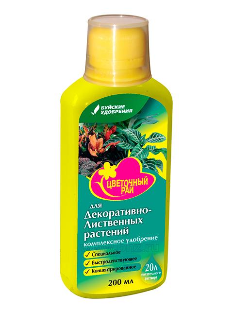 """Цветочный рай """"Для Декоративно-лиственных растений"""", 200 мл"""
