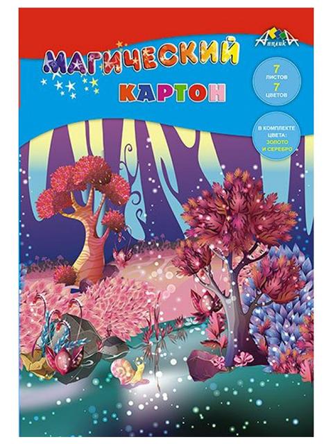 """Картон цветной А4 7 листов 7 цветов Апплика """"Магический. Волшебный лес"""""""
