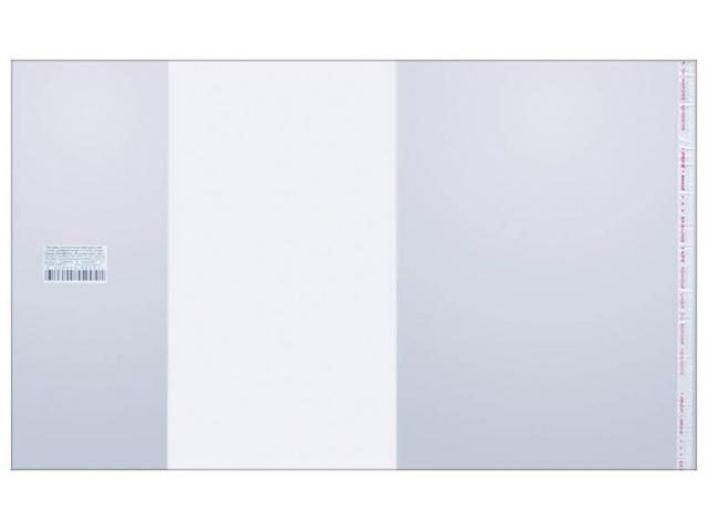 Обложка для учебников старших классов, универсальная, с липким слоем, 230х380 мм, 80 мкр