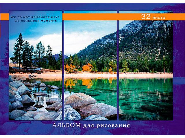 """Альбом для рисования А4 32 листа PROFIT """"Берег горного озера"""" на скрепке"""