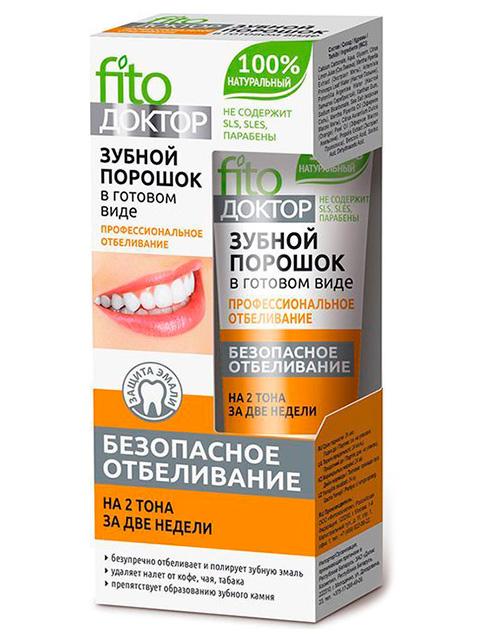 """Зубной порошок """"Fito Доктор"""" в готовом виде профессиональное отбеливание 45мл"""