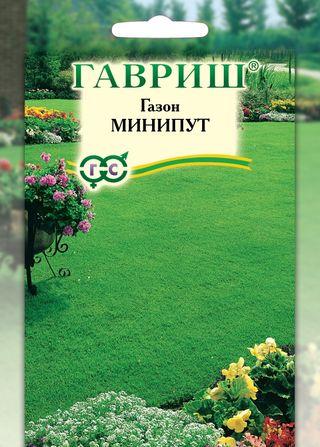 Газон Минипут (медленнорастущий) 20,0 г R