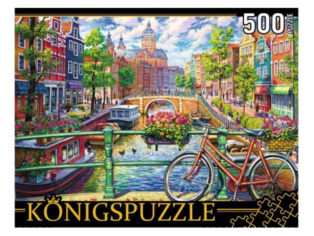 "Пазлы 500 элементов 345х500 Рыжий кот ""Konigspuzzle. Канал в Амстердаме"""