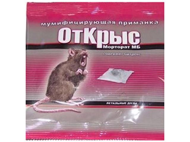 От Крыс (5 доз) мумиф. приманка морторат 50г.