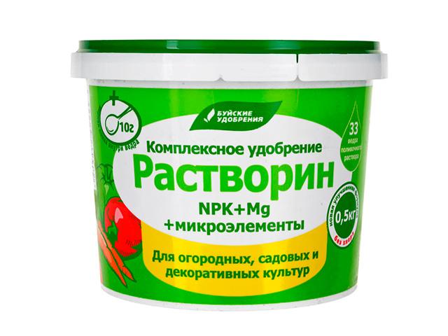 Растворин марка А, 0,5 кг. Для Овощей Удобрение для теплиц и открытого грунта