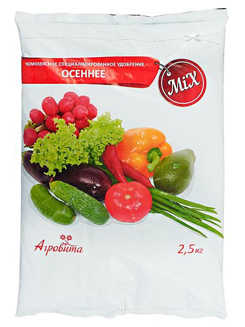 Осеннее. Комплексное специализированное удобрение, 2,5 кг.