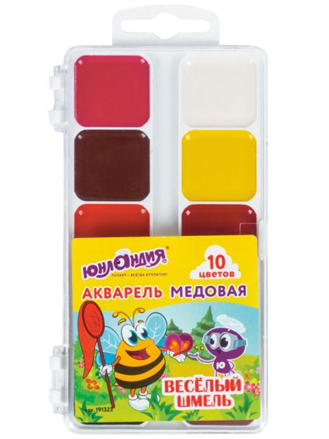 """Краски акварельные Юнландия """"Веселый шмель"""" 10 цветов, медовые, без кисти, пласт. упак."""