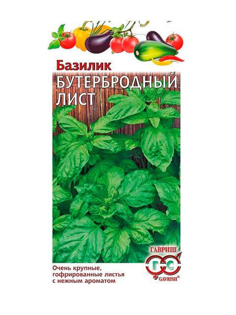 Базилик Бутербродный (Салатный) лист, 0,3 г, Н12 R ц/п