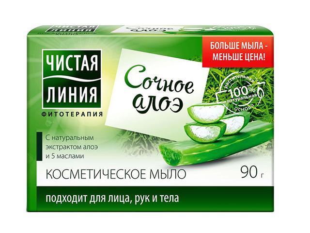 """Мыло косметическое Чистая линия """"Сочное алоэ"""", 90г"""