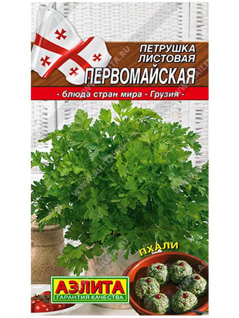 Петрушка листовая Первомайская, ц/п, 2г