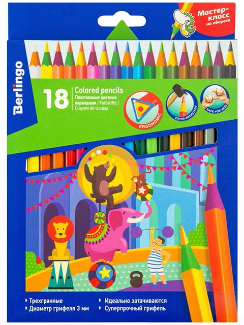"""Карандаши цветные Berlingo """"Цирк"""" 18 цветов, пластиковые, европодвес"""
