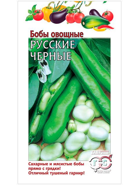 Бобы Русские черные 10 шт. сер. Традиция R