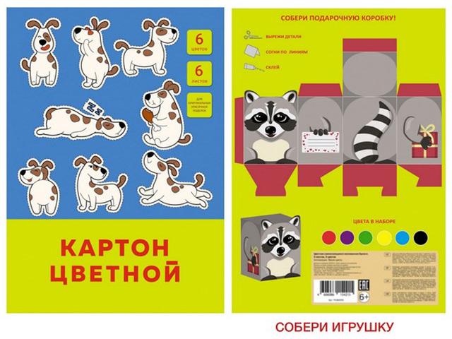 """Картон цветной А4 6 листов 6 цветов Unnika """"Забавный щенок"""" немелованный"""