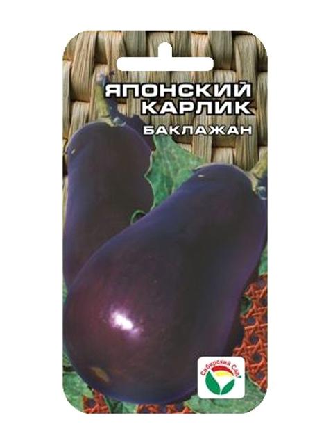 Баклажан Японский карлик 20 шт, цв/п.Суперранний,Суперурожайный.Без горечи!