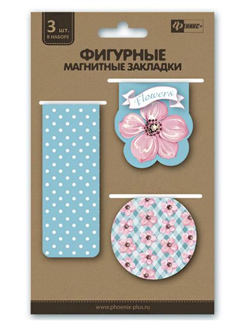 """Набор магнитных закладок ФЕНИКС+ """"Нежные цветы"""" 9,5х16 мм, 3 шт в упаковке"""