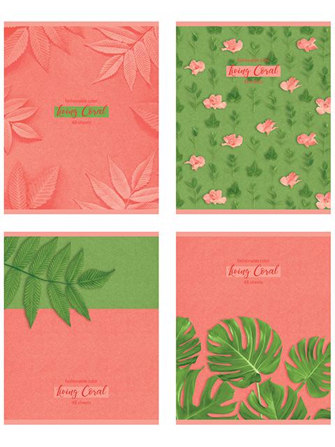 "Тетрадь А5 48 листов линия БиДжи ""Green&Coral"" на скрепке"