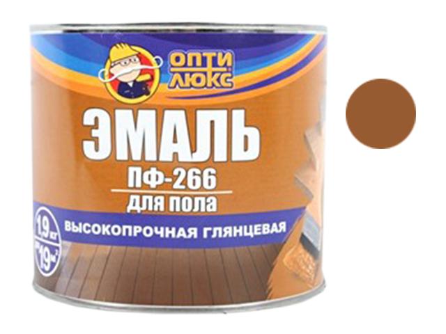 "Эмаль ПФ-266 ""Оптилюкс"" 1,9кг, желто-коричневая"