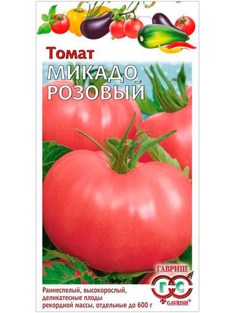 Томат Микадо розовый, 0,1 гр. ц/п
