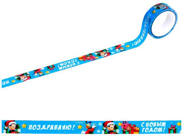 Лента клейкая декоративная Поздравляю! Микки Маус 1,5 см х 10 м