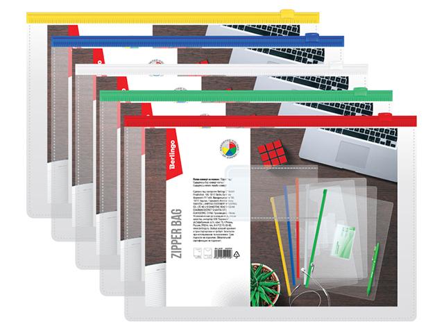 Папка-конверт на молнии А4 Berlingo, 150мкм, с карманом для визиток, прозрачная, ассорти