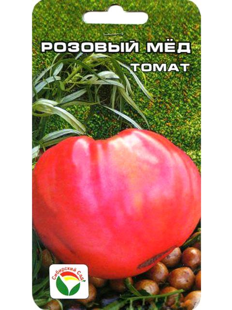 Томат Розовый мед, 20 штук, ц/п R
