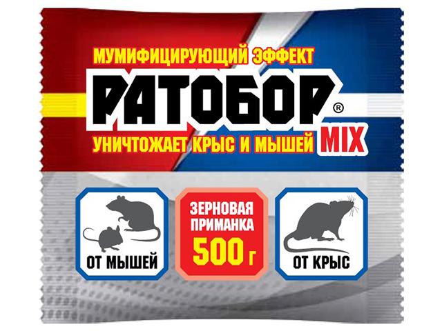 Ратобор (зерновая приманка) банка 500г MIX ВХ