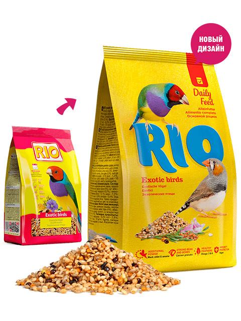 """Корм """"RIO"""" для экзотических птиц 500гр."""