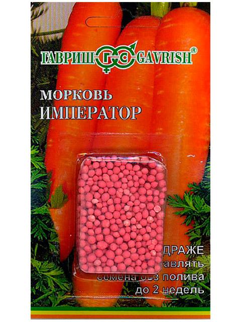 Морковь на ленте Император 8м Н13