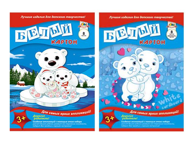 Картон белый А4 8 листов Апплика в ассортименте, обложка картон