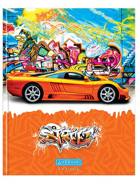 """Дневник для младших классов ArTSpace """"Техника. Street style"""" тверд. обл., глянцевая ламинация"""